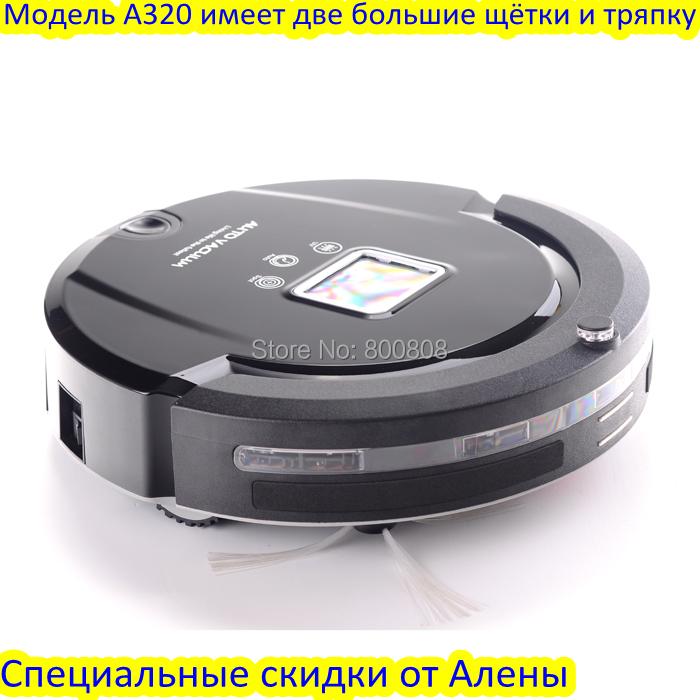 (Бесплатный России ) 4 В 1 Многофункциональный робот пылесос, ЖК экран,сенсорная кнопка,Виртуальная стена,самостоятельной зарядки