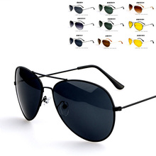 2015 Fashion vintage glasses men uv400 sunglasses women brand designer sun glasses oculos de sol Gafas