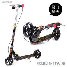 Genuine child brake scooter two wheel children folding bike aluminum 145mmPU flash wheel flexible stunt scooter  patins roller(China (Mainland))
