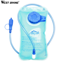 1.5L Hydration Bladder TPU Bicycle Water Bag