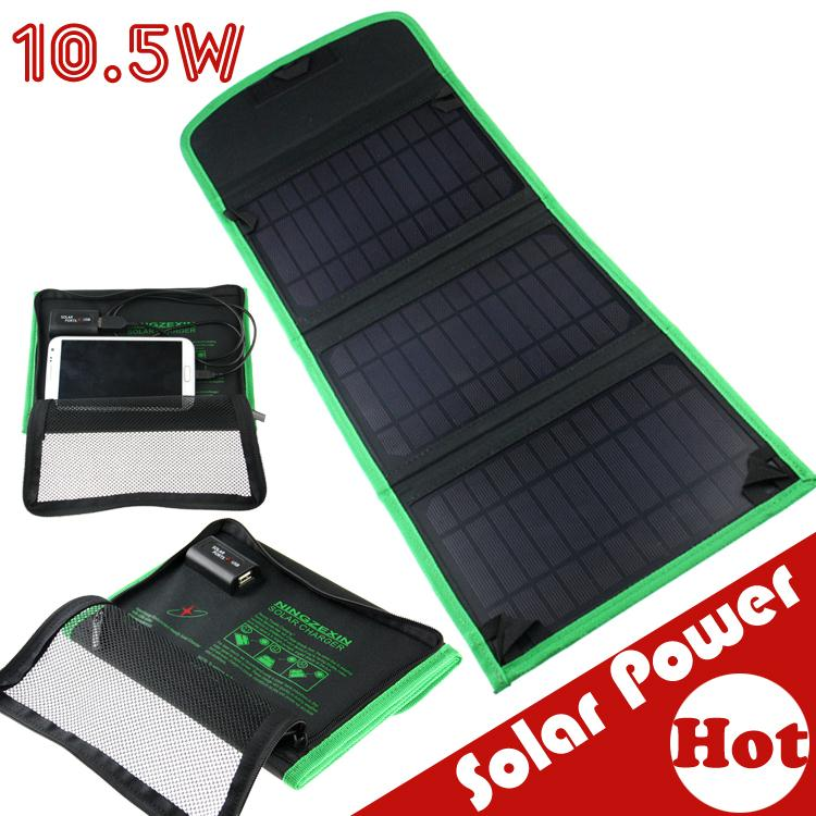 2015 New 10.5W Solar Charger Waterproof Foldable Outdoor Solar Panel Battery Charger For Mobile Phone Computer USB Charger()