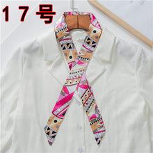2019 nuevo diseño de lujo de la marca de seda bufanda Foulard mujer Hijab bufanda de las mujeres del pelo de la bufanda de la manija del bolso de las cintas de las bufandas delgadas largas(China)