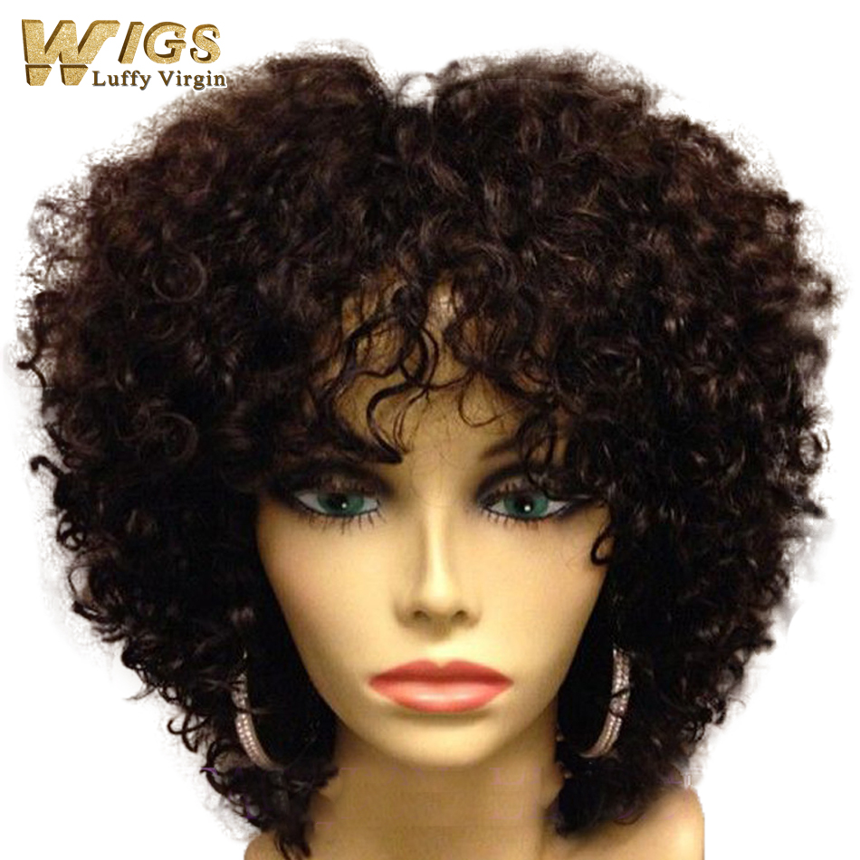 Natural Human Hair Wigs Brown Short And Curly Hairs