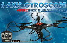 RC Big Drone FY560 RC 5.8G LCD 6-Axis 7.4V 3D Quadcopter Drone RC Helicopter Four-rotor Aircraft with 0.3MP HD