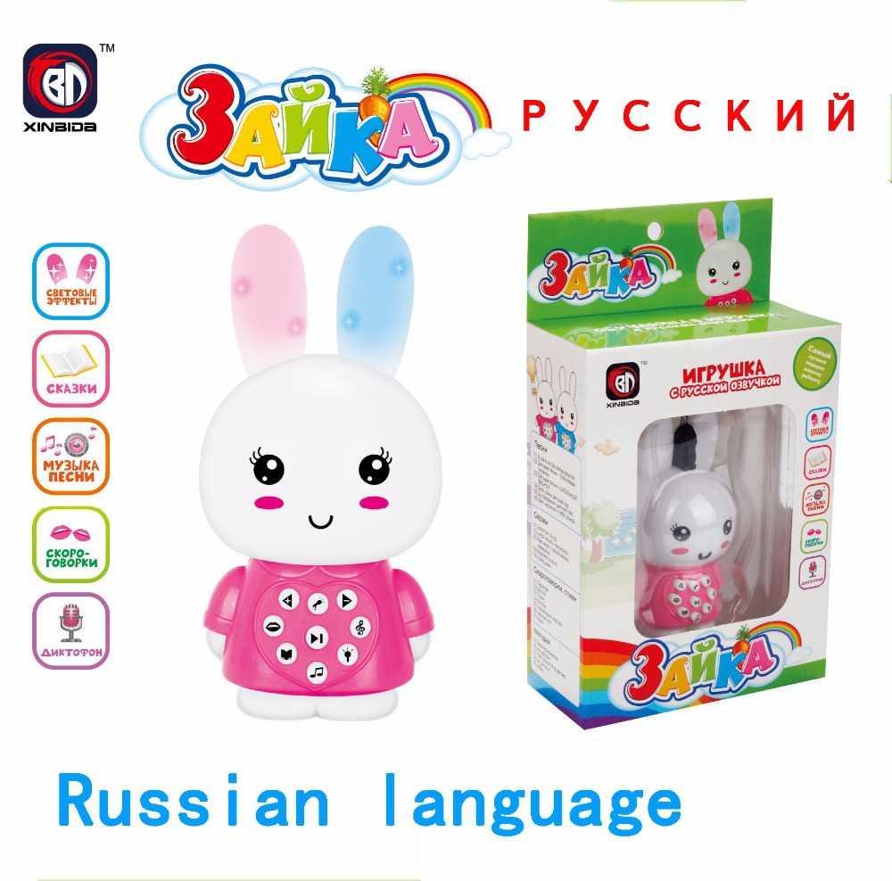 Russian language Kid Toy rabbit Early Education Learning Machine Toy Music Electronic Phone Model Infant Toy Gift(China (Mainland))