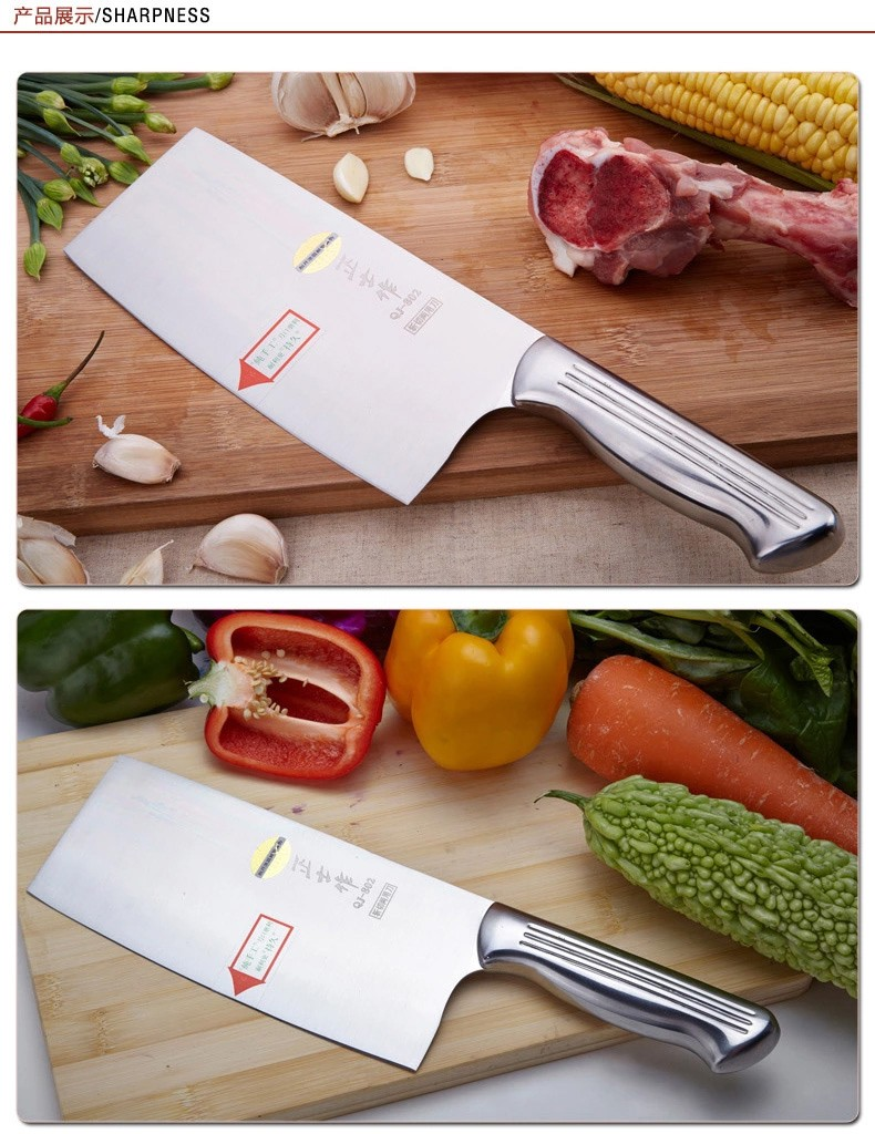 Buy Free Shipping ZSZ Stainless Steel Kitchen Chop Bone Cut Meat Dual-use Household Cut Vegetable Fruit Knives Chef Cooking Knives cheap