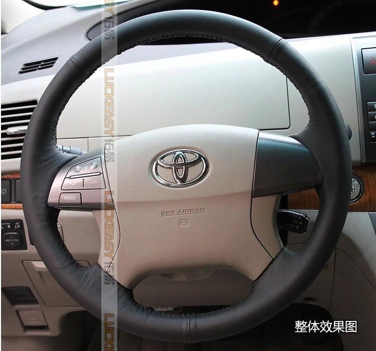 кос руль для Toyota Previa