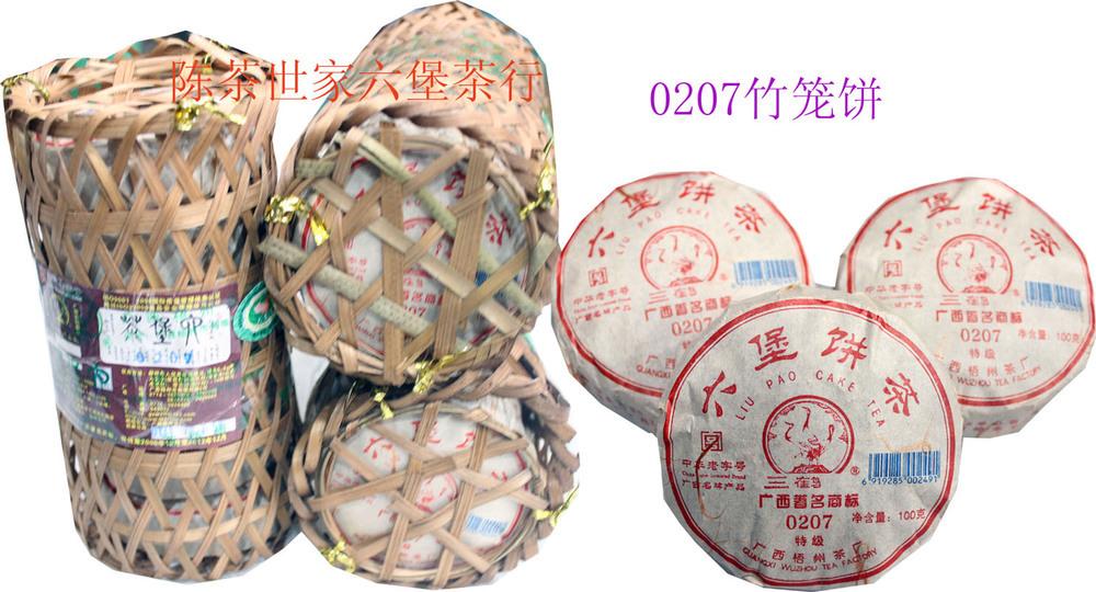 B00285 Double Crown 2013 Guangxi Wuzhou three crane Baskets tea cake 0207 six Fort tea cake 100 g liubao tea<br><br>Aliexpress