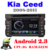 Android Car DVD for Kia Ceed 2008-2011 1G CPU with wifi 3G Host S150 Support DVR 6.2 inch HD screen audio video Free shipping