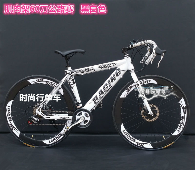 Buy mbt bike Muscular frame / 26 inch / 21 speed / 60 the knife / mountain bike gear / double disc / student car / 700c road race cheap