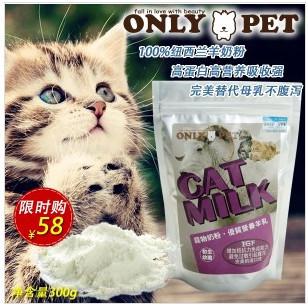 Free shipping High quality nutrition pet goat milk powder newborn kitten pet food supplies molars,Mickey flavored milk(China (Mainland))