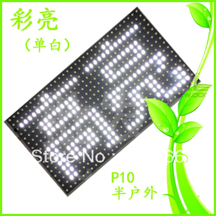 hot free shipping 1/4 scan p10 outdoor color r led display module, p10-1r outdoor led display module outdoor led module red