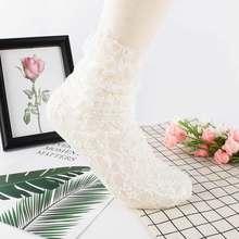 ลูกไม้ถุงเท้า Heap ถุงเท้าสีขาวสีดำดอกไม้ Vintage Boot Hollow Out(China)