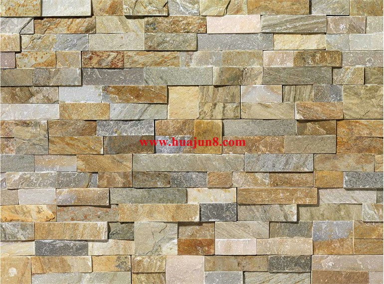 Wandplatten stein