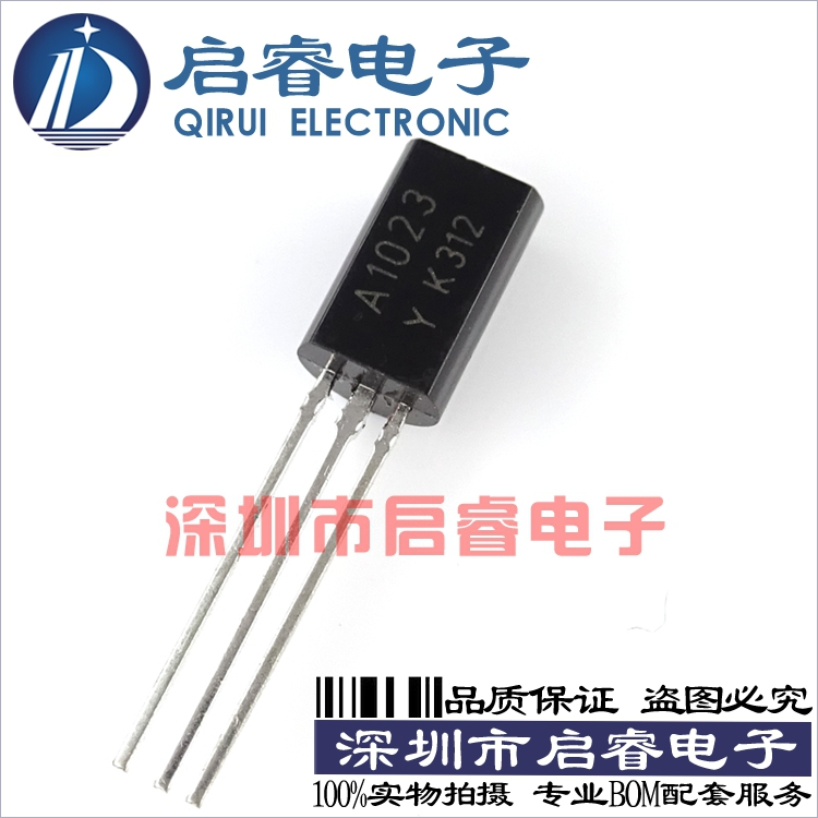 transistor 13005 datasheet pdf