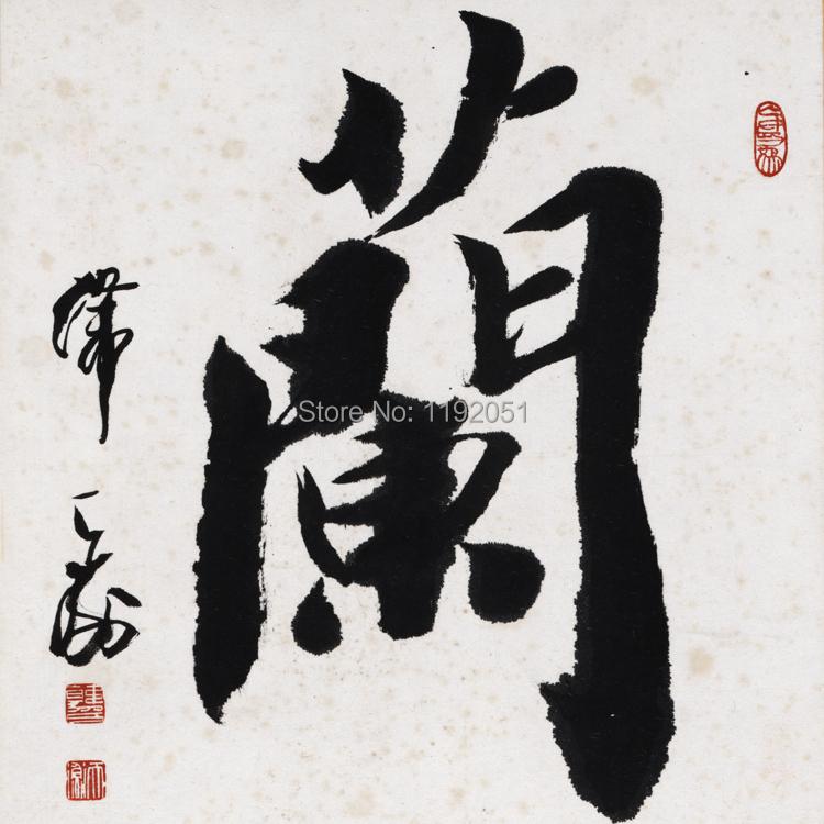 Popular oriental artists buy cheap lots