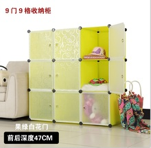 9 doors clothes wardrobes storage cabinet(China (Mainland))
