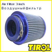 """TIROL Free Shipping Round Tapered Universal Auto Cold Car Air Intakes 3"""" 76-88-101mm Motorcycle Air Filters (Blue) T10176a"""