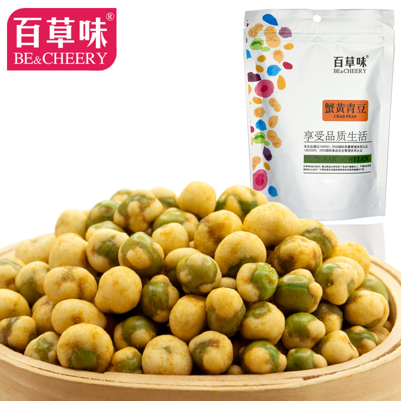 Casual snacks roasted seeds and nuts lima-bean crab lima-bean 118g<br><br>Aliexpress