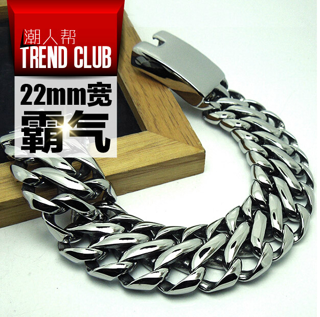 High quality 316L titanium steel bracelet bar dj rock Punk Hiphop Super wide big Chain bracelet bangles men jewelry accessories()