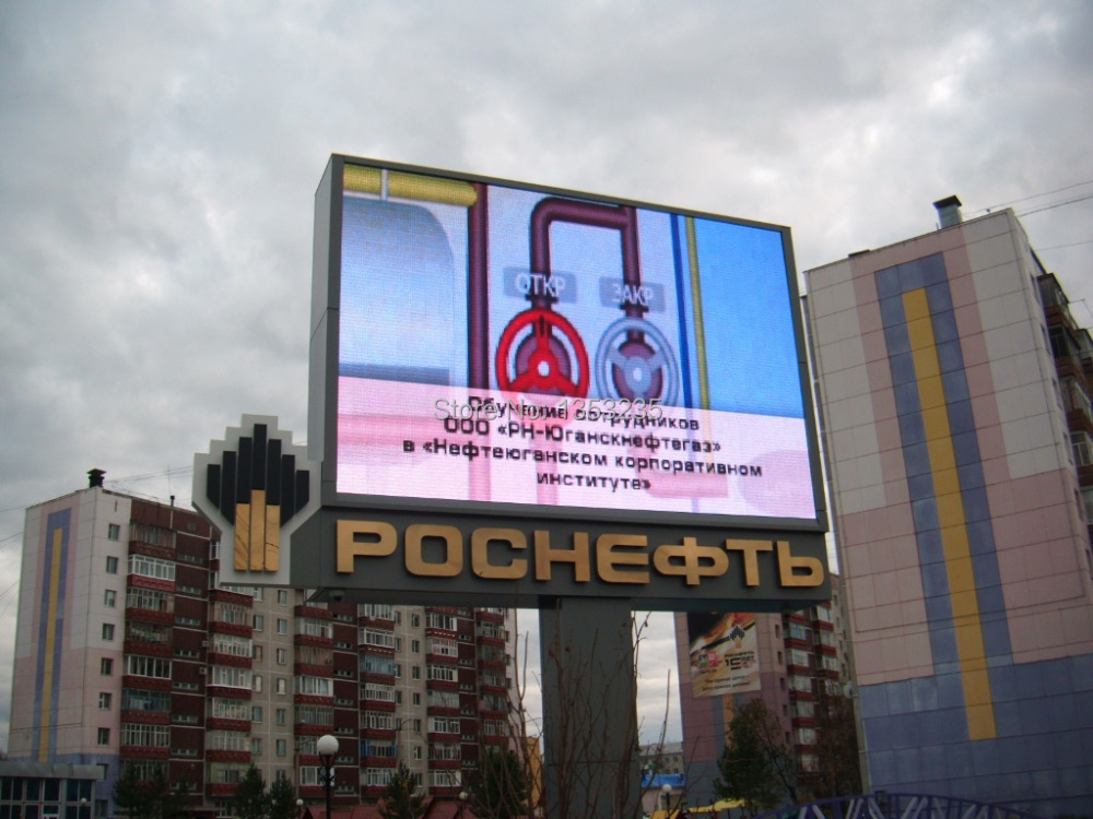 Full Color High Brightness Waterproof Outdoor DIP P10 LED Display,10mm pixel Outdoor LED Scree DIP P10 RGB led panel outdoor(China (Mainland))