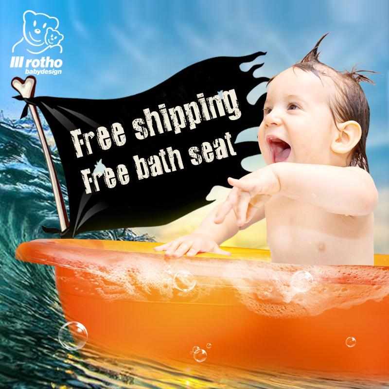 Rotho Babydesign 2017Hot sale Baby bath tubs Germany kids bath seat With Lying Plate child/kid wash bathtub newborn tub bath(China (Mainland))