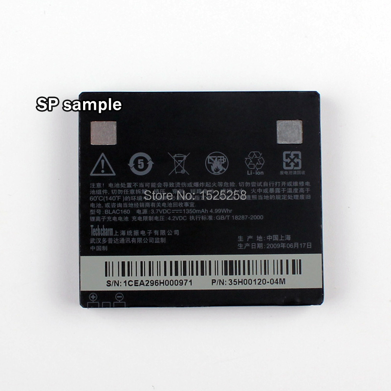 100% Original Replacement Battery For HTC Touch HD T8282 T8288 BLAC160 1350mAh(China (Mainland))