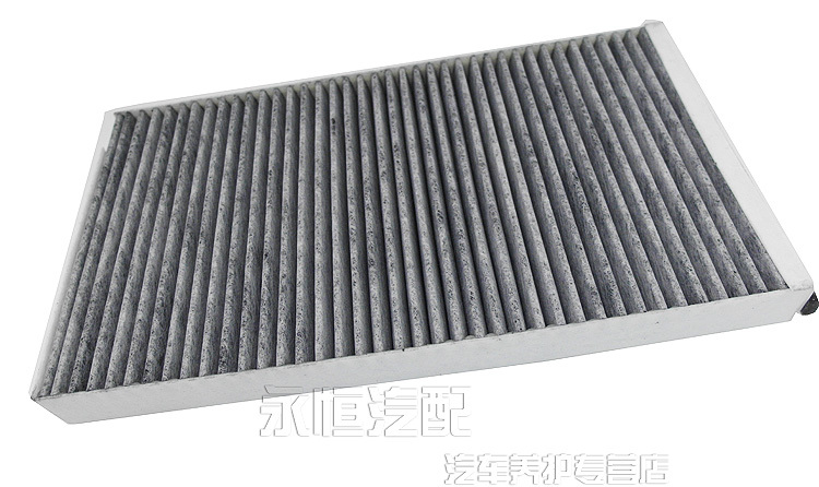 High quality air-conditioning filter cleaner for BMW 530.64319174370(China (Mainland))