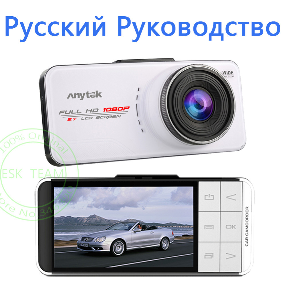 Original Anytek AT66A Car DVR 2 7 Vehicle Car Camera Full HD WDR Video Recorder Registrator