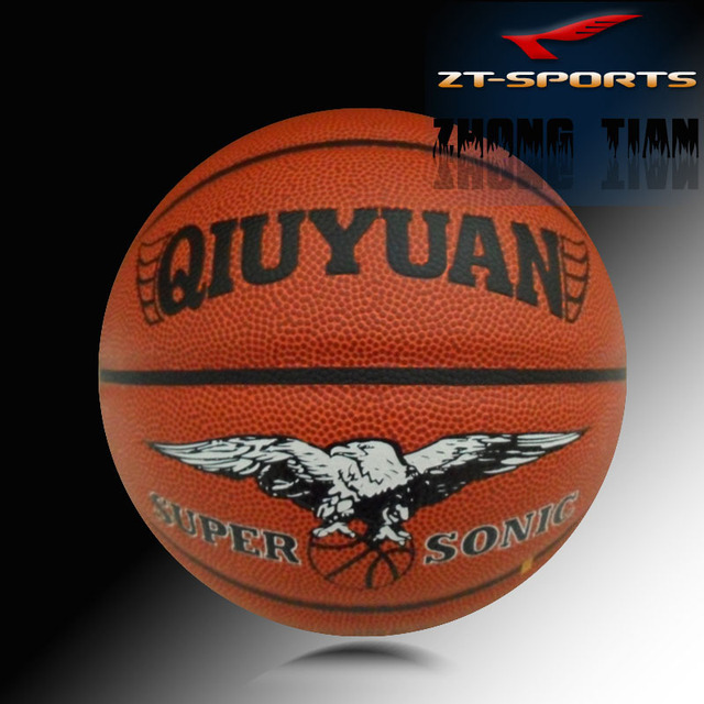 Free shipping high quality size 7 basketball PU material outdoor/indoor dedicated court ball