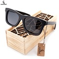 BOBO BIRD Premium Natural Frames Original Wooden Casual Polarized Lens Sunglasses Men and Women With Gift