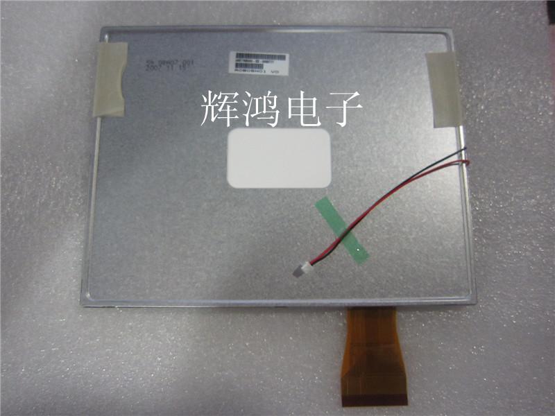 AUO 8-inch digital screen A080SN01 V0<br><br>Aliexpress