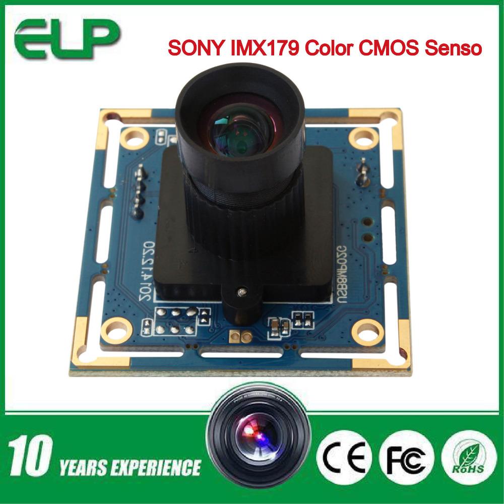 Micro digital Sony (1/3.2) sensor USB 2.0  8MP hd usb camera module for tablet<br><br>Aliexpress