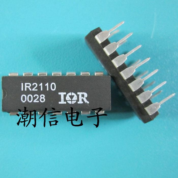 IR2110(China (Mainland))