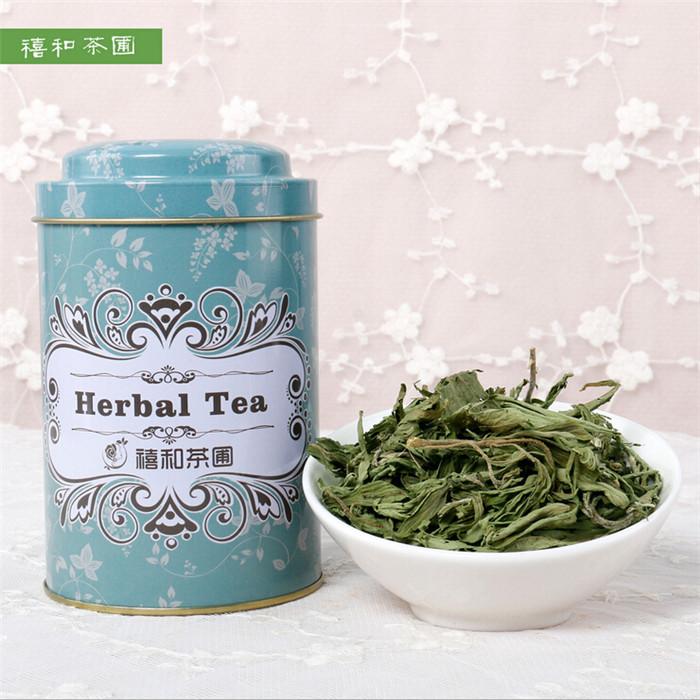 New Arrival 100% Pure Natural Organic Stevia Rebaudian Leaf Tea Honey Sweet Taste Replace Sugar Stevia Leaf Tea For Lose Weight(China (Mainland))