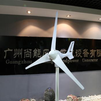 HOT SALE mini wind generator 24v dc generator