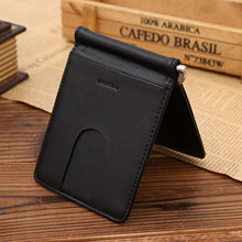 2016 new fashion wallets for men Short paragraph hot sale designer cheap wholesale brown purse small flat hy49(China (Mainland))