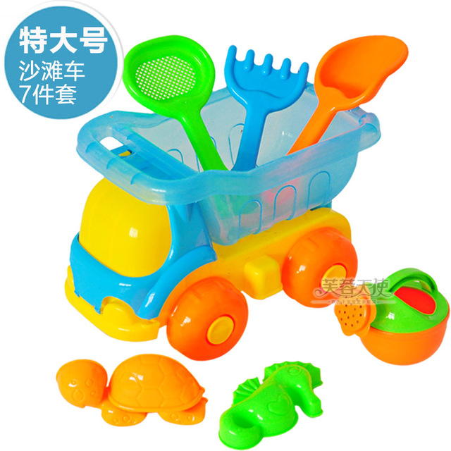 Summer swimming toys baby atv oversize dump-car sand car beach toy 7 set 0.6