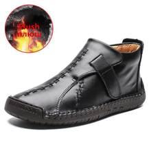 Vancat 2019 Neue Mode Männer Stiefel Hohe Qualität Split Leder Ankle Schnee Stiefel Schuhe Warme Pelz Plüsch Winter Schuhe Plus größe 38-48(China)