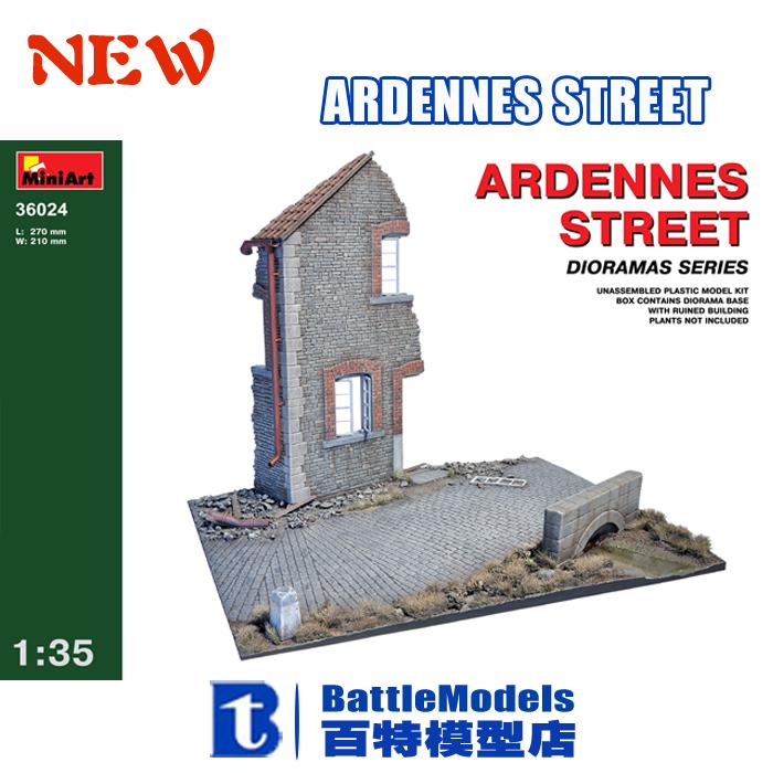 Miniart MODEL 1/35 SCALE civil models#36024 ARDENNES STREET plastic model kit<br><br>Aliexpress