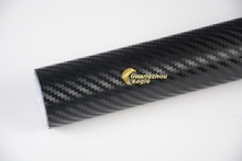1.52m width 15m length Wonderful 3D Black Carbon Fiber PVC Automobile Covering Coat with Free Air Release Channel(China (Mainland))