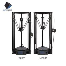 Anycubic 3D Printer Pulley Version Linear Guide DIY Kit Kossel Delta Large Printing Size 3D Metal Printer(China (Mainland))