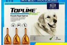 Canine external parasites drops flooding kill fleas ticks dog in vitro insect repellent  single(China (Mainland))