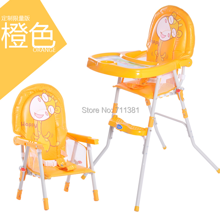 Baby High Chair For Eating 7-36 Months Children Dinning Chair Blue,Pink,Orange Colors For Choosing Iron Made Big Loading Weight <br><br>Aliexpress