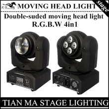 Buy 2PCS/ RGBW 4in1 10W beam light + 4X10W moving head dyeing light DMX512 professional DJ equipment disco lights for $223.25 in AliExpress store