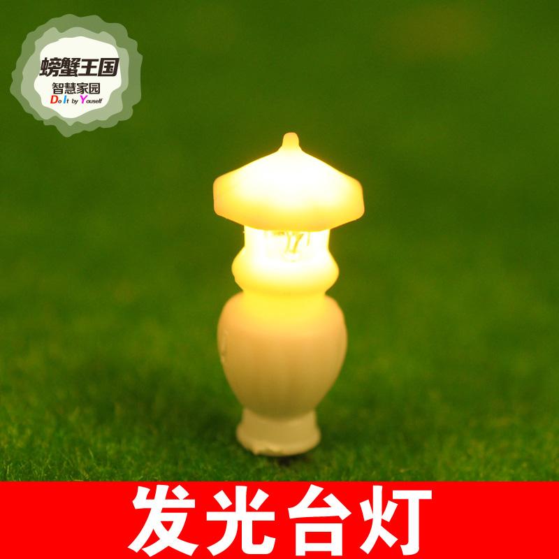 Building model sand material Glow lamp 5(China (Mainland))