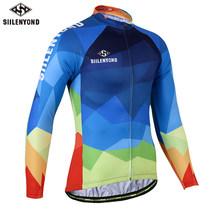 Siilenyond 2019 Pro Bersepeda Jersey Lengan Panjang Sepeda Gunung Bersepeda Pakaian Cepat Kering Bernapas MTB Sepeda Bersepeda Pakaian(China)
