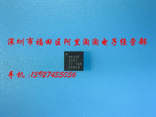 Цена MSP430F2001IRSAR