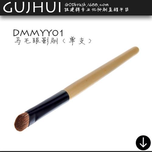 Eye shadow brush horse hair makeup brush sets single-headed bleached wood manufacturing foundation brush GUJHUI(China (Mainland))