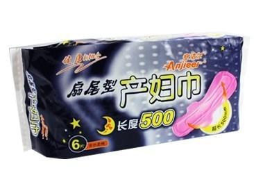 Sanitary towels Panty liners Anion Sanitary napkin Sanitary pads(China (Mainland))